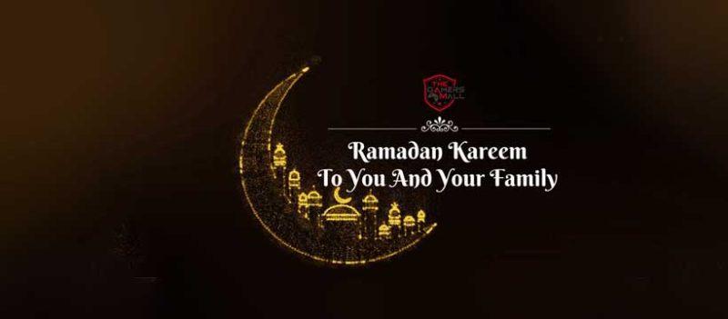 Ramadan Cover 2021